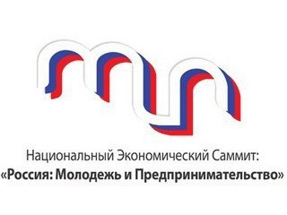 The VII Summit Russia: Youth and Entrepreneurship in Moscow