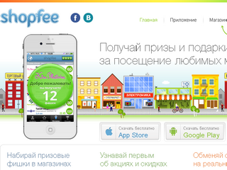 One of the first Tinkoff Digital Found's projects