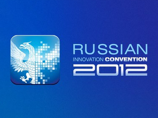 An exhibition of innovative projects at the V Youth Convention in Skolkovo