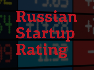 Digital October launches Russian Startup Rating 2013