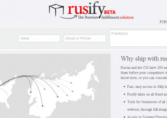 Bay.ru launched a platform for USA retailers integration in Russia