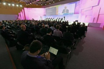 "Results of the II Moscow International Forum ""Open Innovations"""