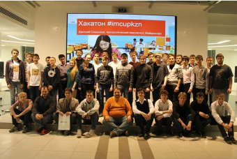 Microsoft Future Weekend has gathered the Kazan programmers at the hackathon