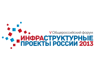 "Participants of the ""Infrastructure projects of Russia"" will meet investors"