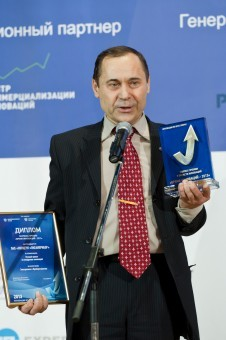 "The Awarding for the ""Time for innovations-2013"" laureates took place"